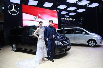 Guangzhou International Automobile Exhibition TH391