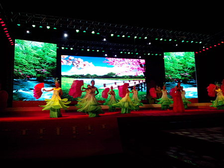 In a Theater of Guizhou TR391